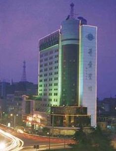Yiwu Huafeng hotel