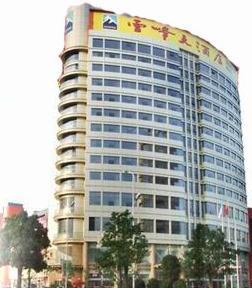 Yiwu Xuefeng Hotel