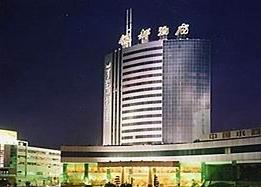 Yiwu Yindu hotel